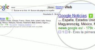 Búsqueda Wiki en Google.es