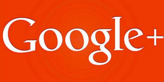 Google Plus la nueva red social, características principales y como migrar tus contactos de Facebook.