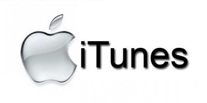 Lo mejor de 2014 en iTunes