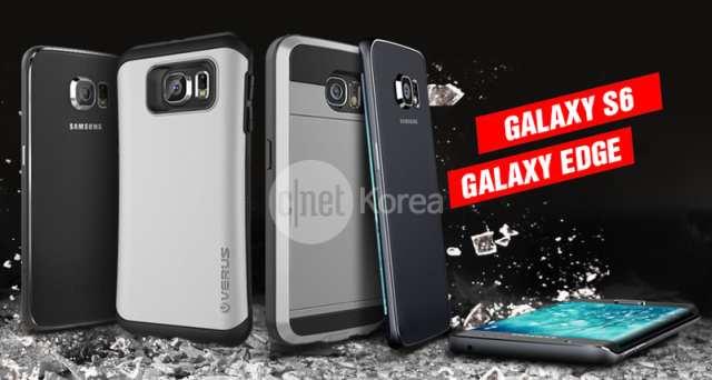 galaxy-s6-galaxy-s6-edge-filtradas-imagenes