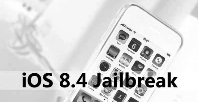 ¿Cómo hacer jailbreak untethered de iOS 8.4?