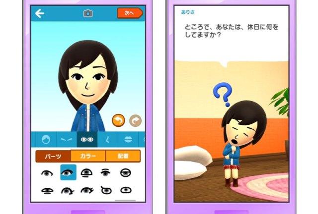 Mitomo.Nintendo acaba de anunciar el que será su primer juego para dispositivos móviles