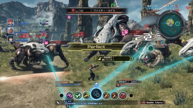 Xenoblade Chronicles X. El juego de rol japonés más grande de la historia