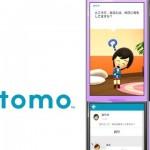 Nintendo tiene fecha de lanzamiento de su primera app, Miitomo