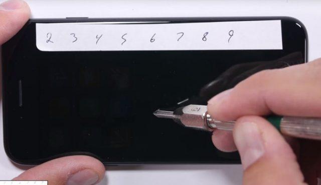 Test de resistencia del iPhone 7 pantalla