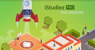 iStudiez Pro para Android se pone en marcha