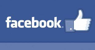 Lo mejor de Facebook en 2016