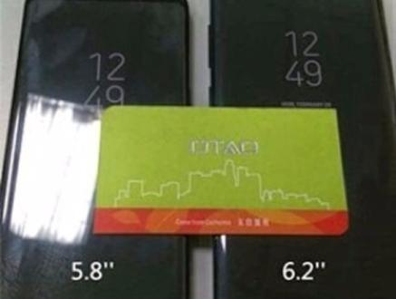 Características Samsung Galaxy S8 Plus. Todas sus especificaciones filtradas