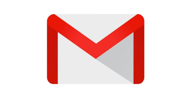Gmail bloqueará los archivos Java y Javascript a partir del 13 de febrero
