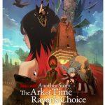 El DLC Gravity Rush 2. El Arca del Tiempo: La elección de Raven llega hoy a PlayStation 4
