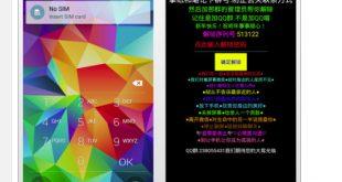 El ransomware evoluciona hacia los mensajes de voz