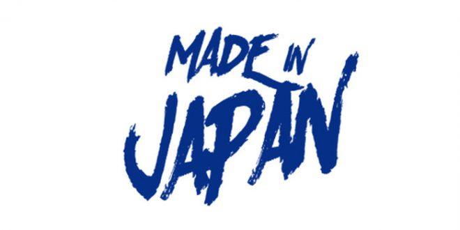 Made in Japan Games recorrerá España con los mejores videojuegos de estética manga