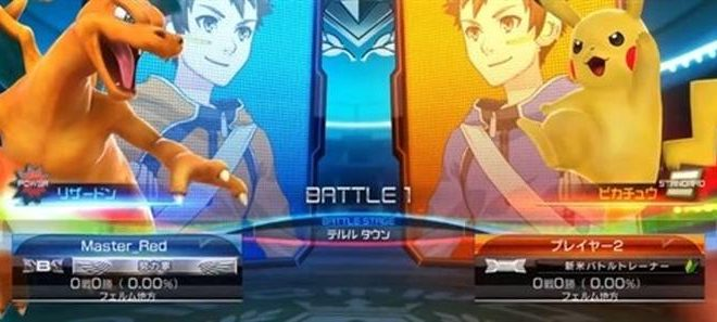 Tokkén Tournament DX Nintendo ha anunciado en un Nintendo Direct nuevos títulos de la franquicia Pokémon