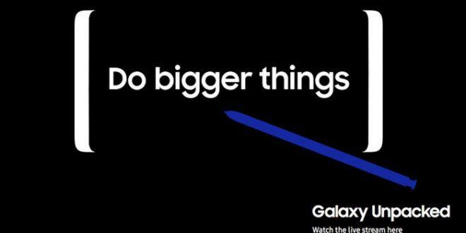 Samsung Galaxy Note 8 será presentado el 23 de agosto
