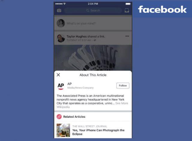 ¿Cómo saber si una noticia es verdadera o falsa en Facebook? Botón de contexto. Facebook prueba un botón que aportará información de contexto (información relacionada) a los artículos publicados en el News Feed. La red social Facebook ha iniciado este jueves las pruebas de una nueva característica que pretende aportar un contexto aa las noticias de su rede social.