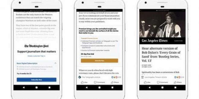 Facebook probará un sistema de suscripciones o muro de pago para periódicos