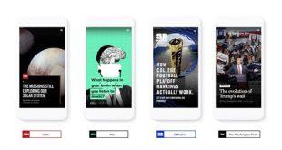Google ha lanzado un servicio de stories para AMP
