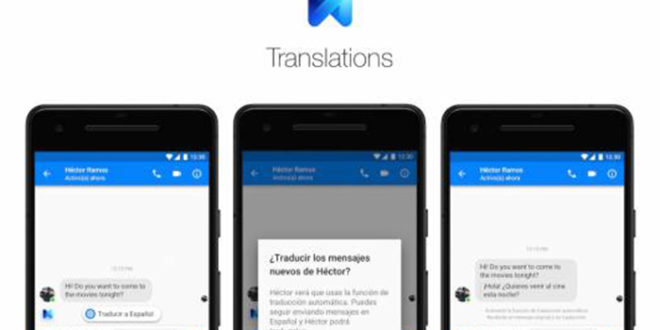 Facebook introduce en España la traducción de mensajes en Messengeringlés al español y francés al español.