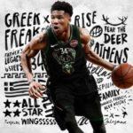 Análisis del NBA 2K19