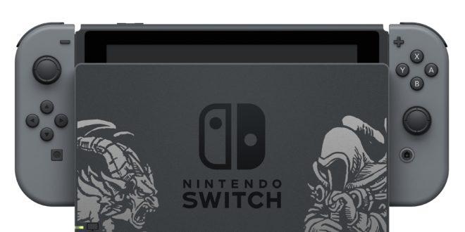 Una Nintendo Switch endiabladamente deseable