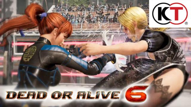 Dead or Alive 6 ya la venta
