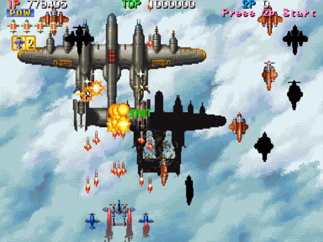 Los shooter de la Capcom Home Arcade con un repaso de los juegos de peleas y de lucha