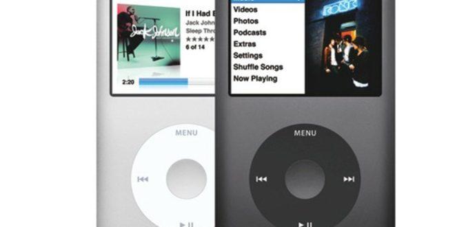 El iPod cumple la mayoría de edad a la sombra de losAirPods