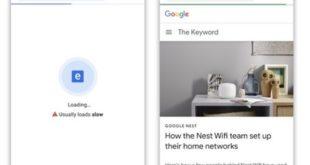 Google Chrome indicará si la carga de un página web será lenta o rápida (WPO)arga de un página web será lenta o rápida