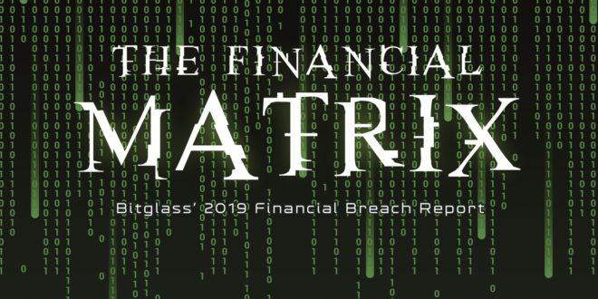 Informe de brechas de datos en el sector financiero en 2019