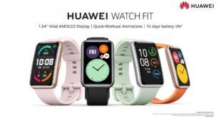 Mejora la condición física con el nuevo HUAWEI WATCH FIT
