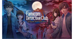 Dos clásicos de misterio,Famicom Detective Club: The Missing Heir & Famicom Detective Club: The Girl Who Stands Behind,llegan el viernes a Nintendo Switch