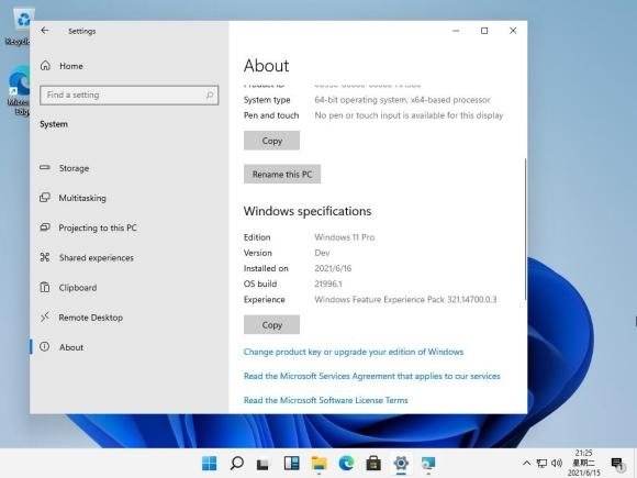 Microsoft Windows 11 filtrado en redes